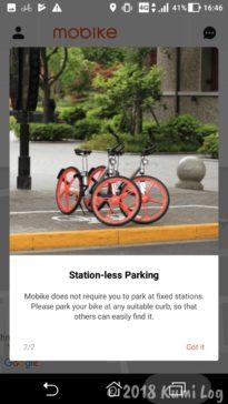 Mobike停める時の注意書き