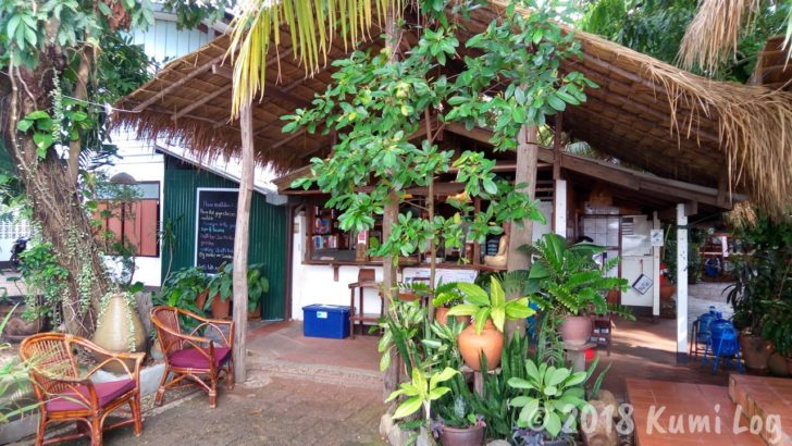 Mut Mee Guesthouseの受付