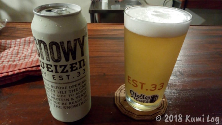 Oldie and Sleepy HostelでSnowy Weizen