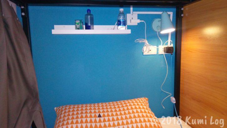 ZZZ Hostel 枕元