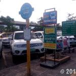 チェンマイ国際空港〜市内の交通手段と両替・SIM入手などについて