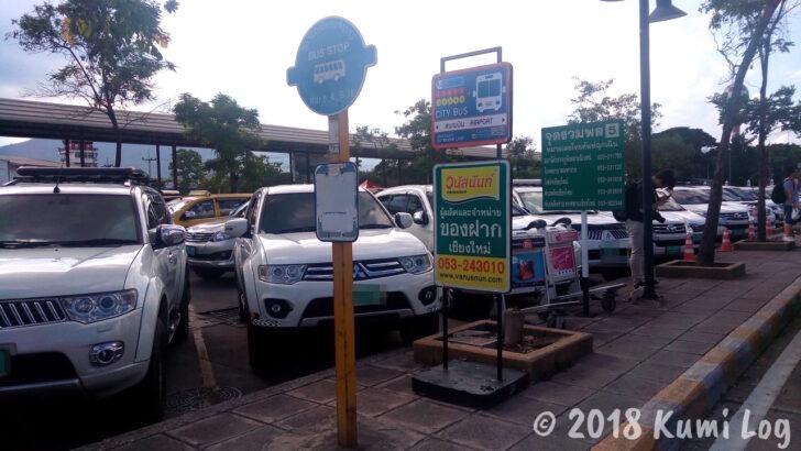 チェンマイ空港循環バスのバス停