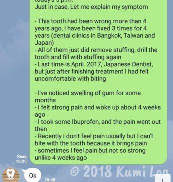 チェンマイの歯科に症状を説明しているところ