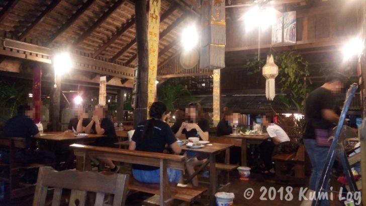 チェンマイ・Huen Muan Jaiの雰囲気