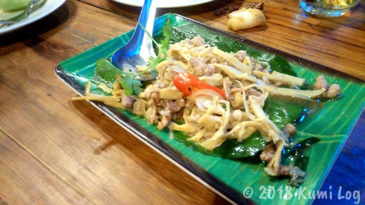 チェンマイ・Huen Muan Jai たけのこの料理