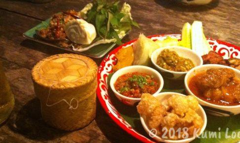 チェンマイ・Huen Muan Jai オードブルムアン