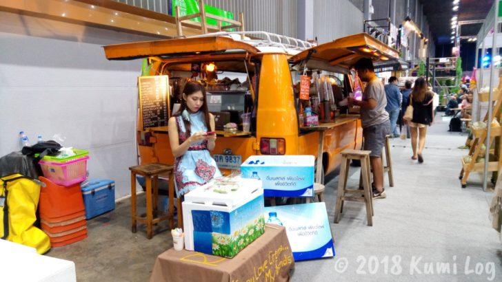 LANNA EXPO 2018、コーヒー屋さん