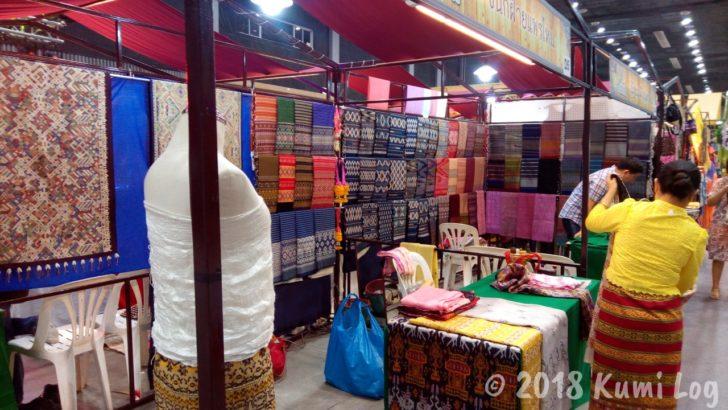 LANNA EXPO 2018の様子、布がいっぱい
