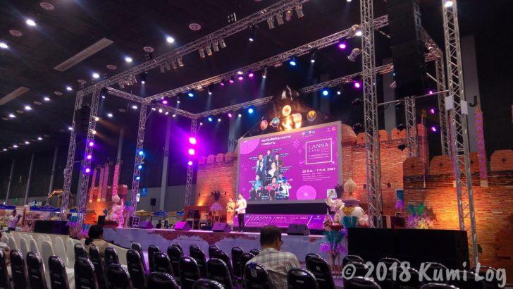 LANNA EXPO 2018のステージ