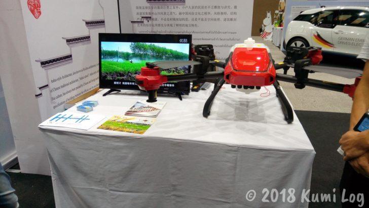 LANNA EXPO 2018、中国の農薬散布ドローン?