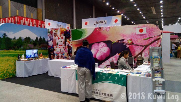 LANNA EXPO 2018、日本のブース