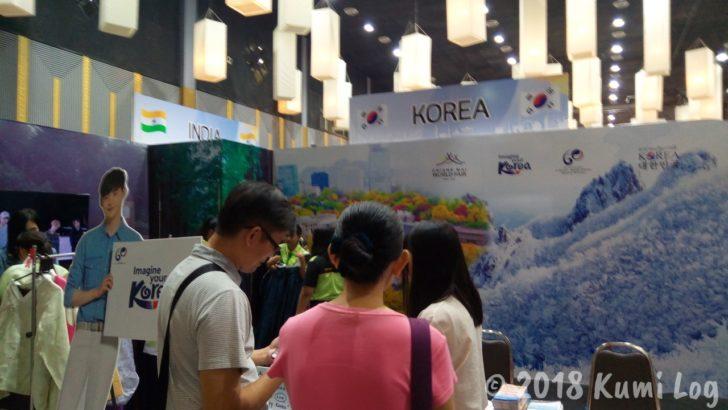 LANNA EXPO 2018、韓国のブース