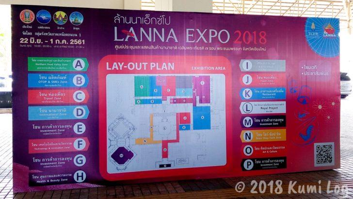 LANNA EXPO 2018 マップ