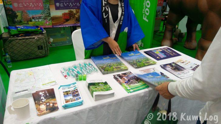 LANNA EXPO 2018、帯広紹介