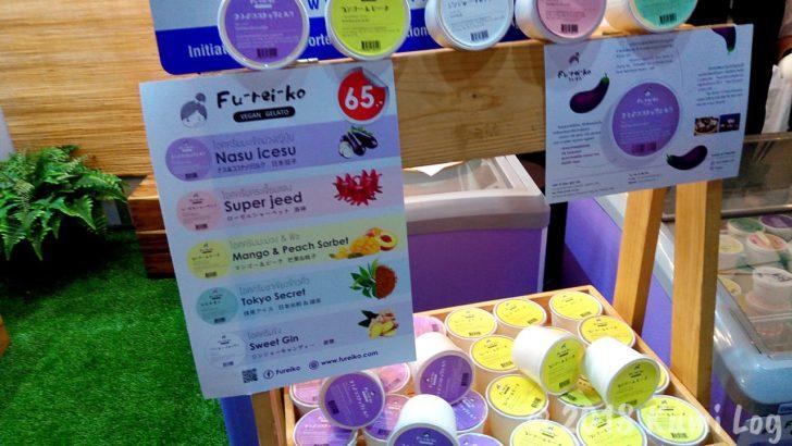 LANNA EXPO 2018 アイスクリーム