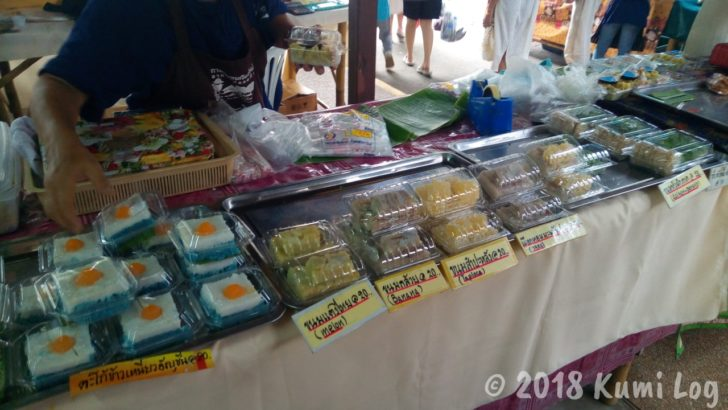 チェンマイ・オーガニックマーケットお菓子