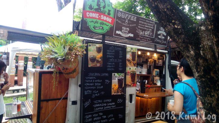 チェンマイ・オーガニックマーケット コーヒー