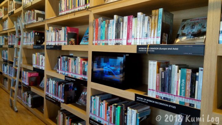 TCDC Chiang Maiの本棚