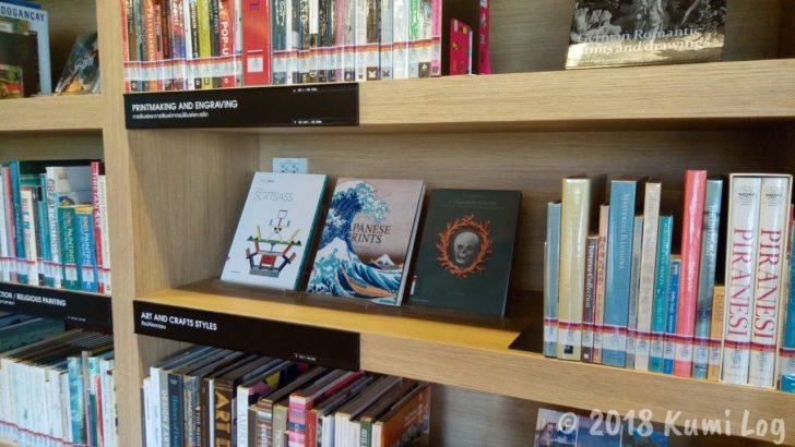 TCDC Chiang Maiの本棚、日本の芸術についての本