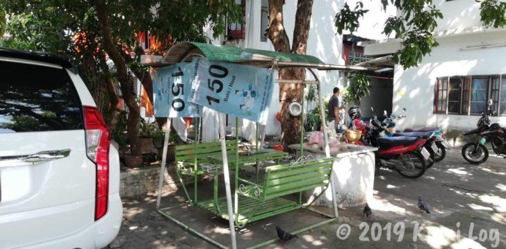 チェンマイ Wat Pan Whaenマッサージ 昔の値段