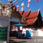 チェンマイ・Wat Sumpowの入口