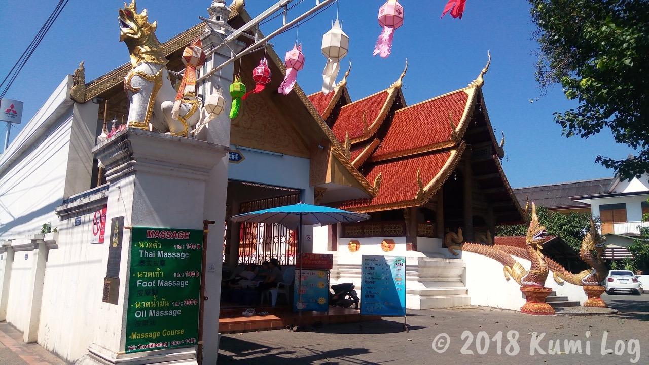 Wat Samphao