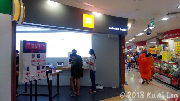バンコク・MBKのMi Store