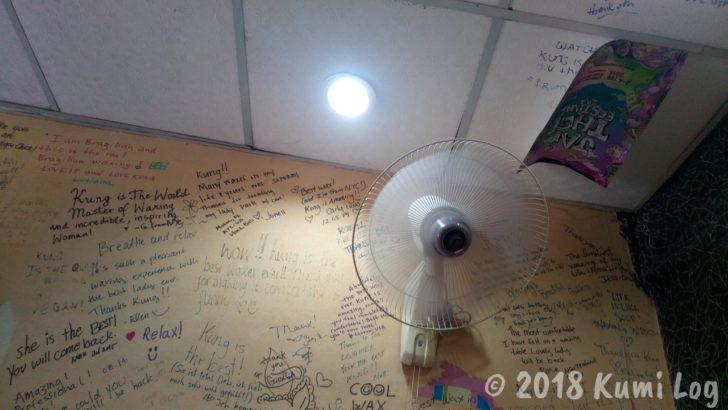 お客さんが壁に書いたらしきメッセージ