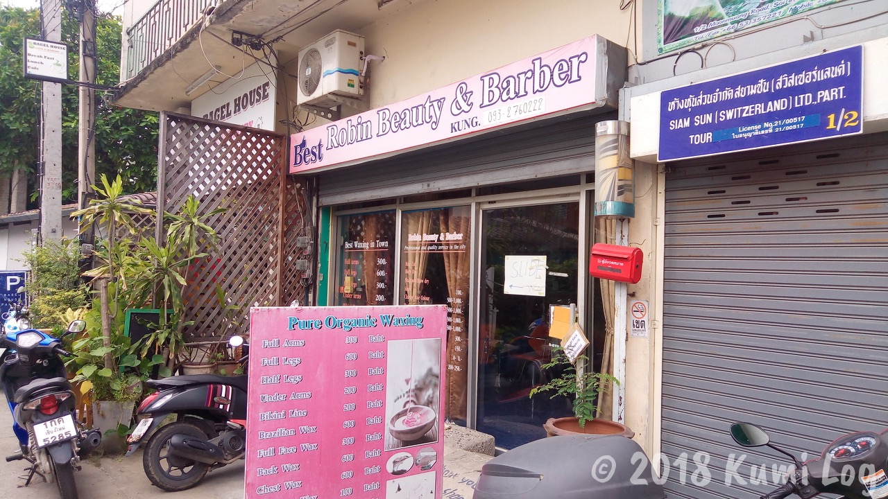 チェンマイ・Robin Beauty and Barber