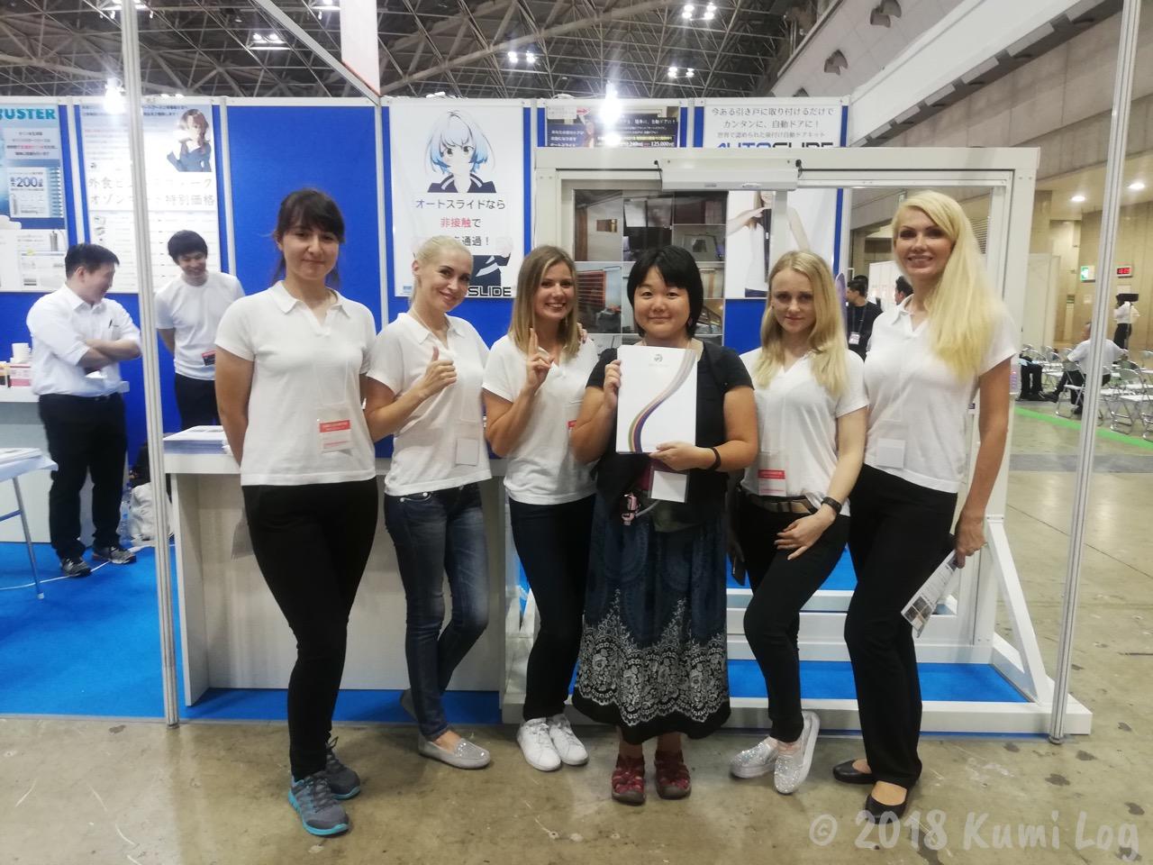 ロシア人美女たちと
