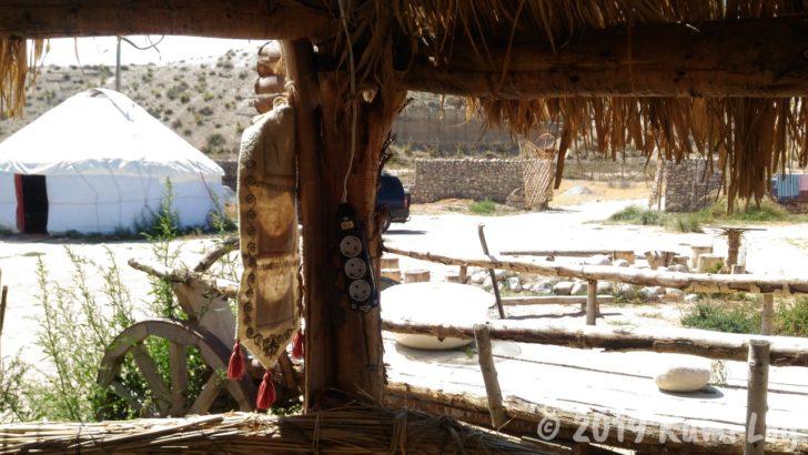 ベルタム・ユルタキャンプ、充電できる共用施設