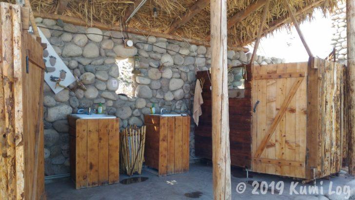 ベルタム・ユルタキャンプ、お手洗い