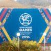 キルギス・ワールドノマドゲーム2016