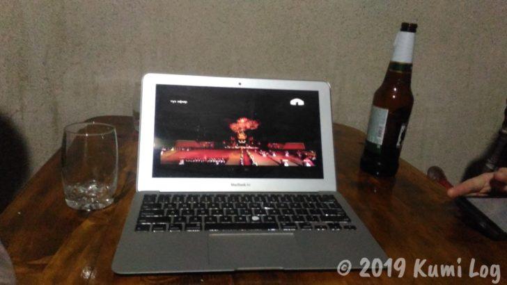 ワールドノマドゲームの開会式をオンラインで見る