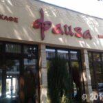 ビシュケク・Cafe Faiza