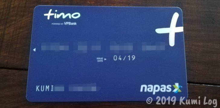 Timoのデビットカード
