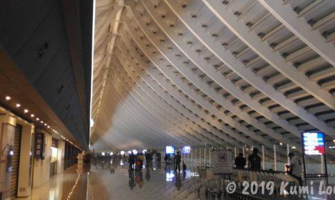 台湾・桃園国際空港の内部