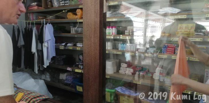 瞑想施設の売店