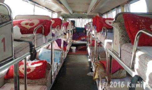 中国のスリーピングバス