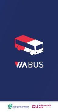 タイのバスアプリVIABUSのスタート画面
