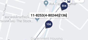 VIABUSで出てくるバスの車体番号
