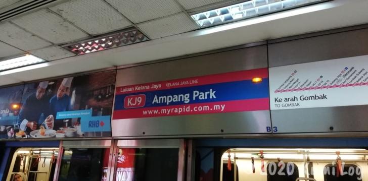 Rapid KL、LRT Ampang Park駅
