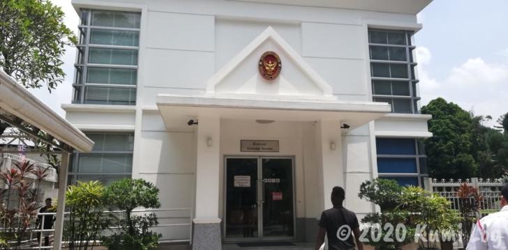 タイ大使館 領事部