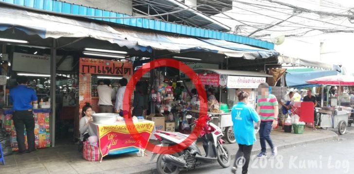 コンタクトレンズ保存液を売っているバンコク・シーロムの日曜雑貨屋さん