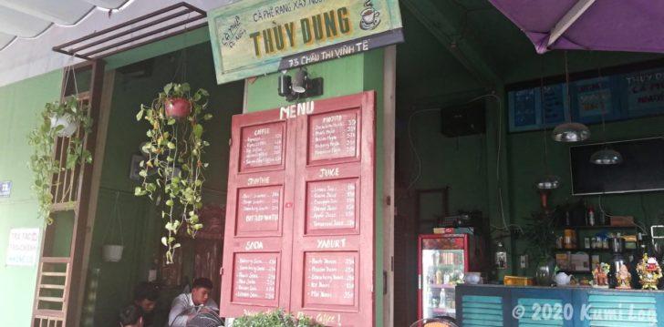 ダナン Thuy Dung Coffee