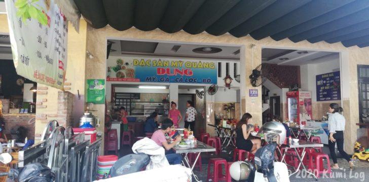 ダナン Đặc Sản Mì Quảng Dungの店内
