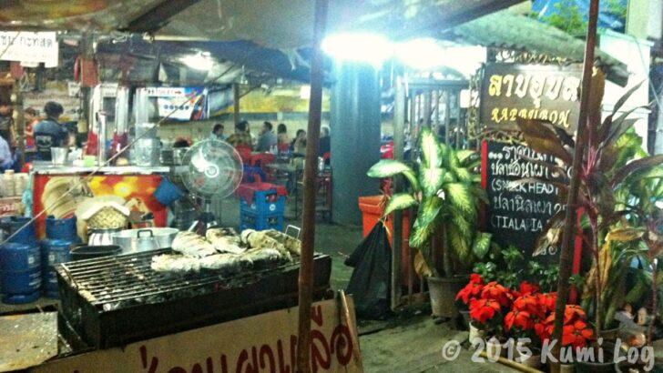 バンコクのイサーン料理店・ラーブウボンの入り口