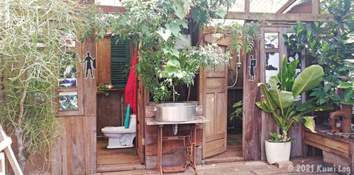 Montagnards Home Farmの共有バスルーム