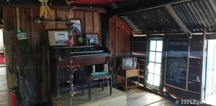 Montagnards Home Farmの共有スペース