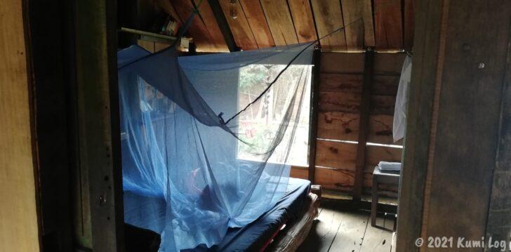 Montagnards Home Farmの個室、蚊帳を張ったところ